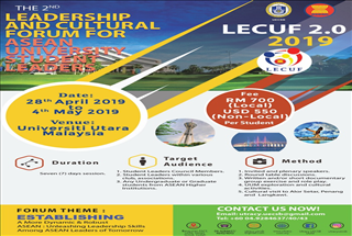 INVITATION TO JOIN THE 2ND LEADERSHIP AND CULTURAL FORUM FOR ASEAN UNIVERSITY STUDENT LEADERS 2019 (LECUF 2.0)